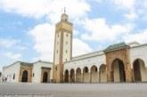 إعادة فتح المساجد في مختلف جهات المملكة المغربية ستتم في الوقت المناسب.