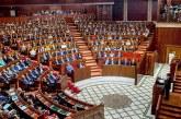 بلاغ صحفي  :  مصادقة مجلس النواب على مشروع قانون يتعلق بالتقييم البيئي