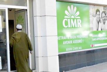 بمناسبة عيد الأضحى.. الصندوق المهني المغربي للتقاعد يعلن عن أداء مسبق للمعاشات