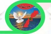 احتفاء بيوم المهاجر.. لقاء يسلط الدور على دور مغاربة العالم في التنمية