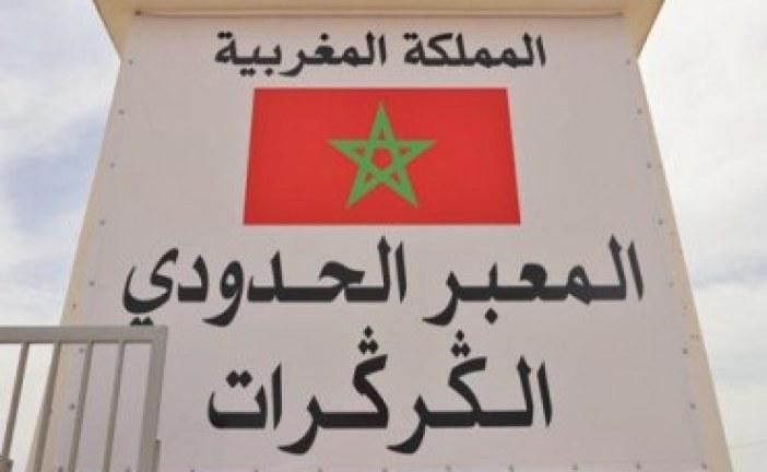 المحكمة الدولية للوساطة تدعم تدخل المغرب بالكركرات