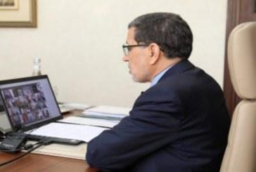 الحكومة تصادق على مشروع مرسوم بشأن التراخيص والتصاريح بالأنشطة والمنشآت ومصادر الإشعاعات المؤينة