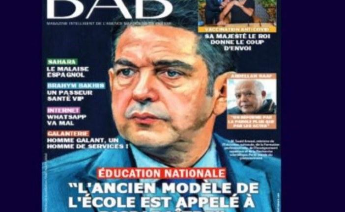 مجلة.. الاعتراف بسيادة المغرب على صحرائه يثير هستيريا جماعية لدى النظام الحاكم في الجزائر