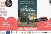 """خميس السينما وحقوق الإنسان يعرض فيلم """"فتوى"""" ويناقش ملف الشباب والتطرف"""