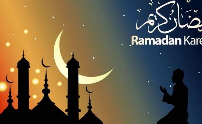 وزارة الأوقاف: الاربعاء 14 ابريل 2021  يوم فاتح رمضان بالمغرب
