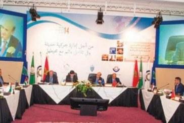 الجزائر تنسحب من إجتماع إقليمي بسبب خريطة المغرب
