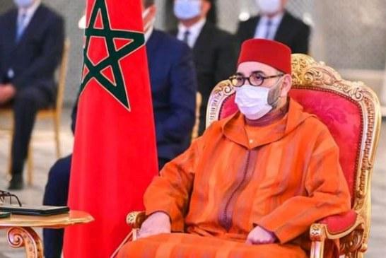الملك محمد السادس يترأس حفل إطلاق مشروع تعميم الحماية الاجتماعية على المغاربة