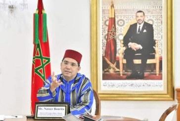 بوريطة يتباحث مع نظيره المصري تعزيز العلاقات الثنائية