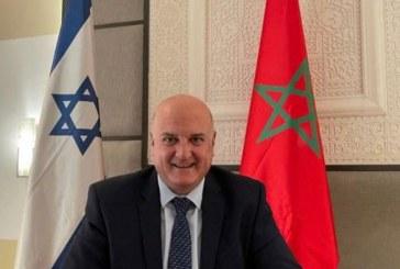إسرائيل تشكر المغرب في ذكرى إنقاذ محمد الخامس لملايين اليهود من النازية