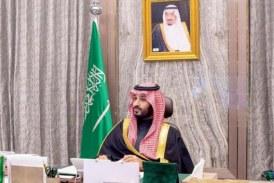 ولي العهد الامير محمد بن سلمان يعلن عن مبادرتي «السعودية الخضراء» و«الشرق الأوسط الأخضر»