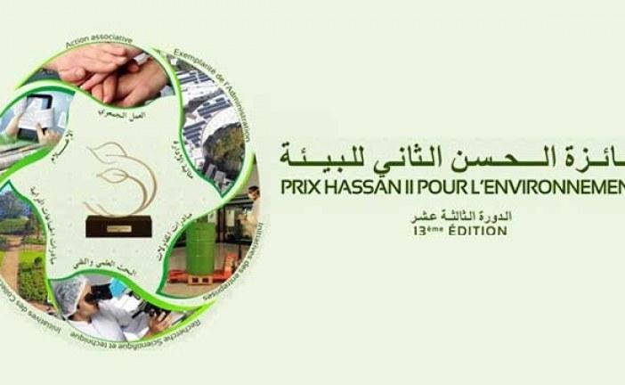 تمديد فترة تلقي الترشيحات لجائزة الحسن الثاني للبيئة الدورة الـ13