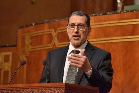 سعد الدين العثماني: تأجيل الإنتخابات المقبلة بسبب تطورات الحالة الوبائية ممكن
