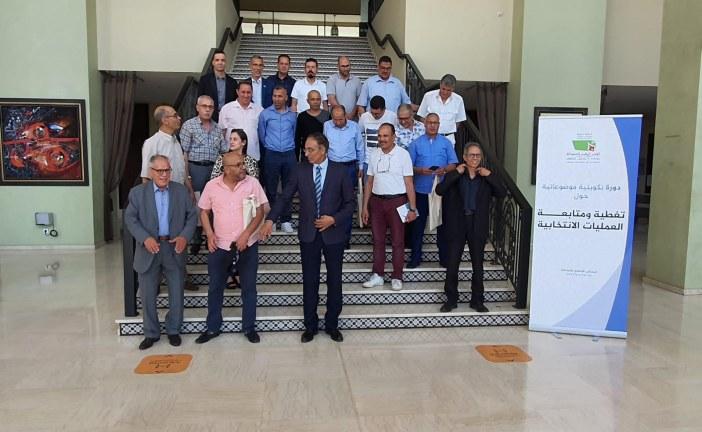 استعدادا للاستحقاقات الانتخابية المقبلة: المجلس الوطني  الصحافة ينظم دورات تكوينية..