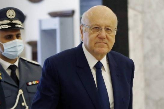 ميقاتي لمجلس الوزراء: إن الأمر يتطلب إرادة وعزماً وخطة لتحقيق آمال الشعب اللبناني.