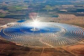 صحيفة إسبانية: المغرب سيعزز تنمية الطاقات المتجددة ….