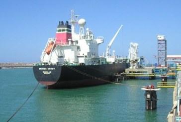 ميناء المحمدية يحصل على شهادة إيزو 140001