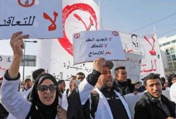 المتعاقدون يدشنون إحتجاجاتهم بإنزال وطني