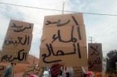 شبح العطش يهدد المغرب