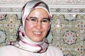 مشاركة المغرب في أشغال المنتدى السياسي الرفيع المستوى للتنمية المستدامة