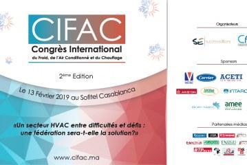CIFAC II Une Fédération en ligne de mire lors de la deuxième édition, Le 13 février 2019 au Sofitel Casablanca