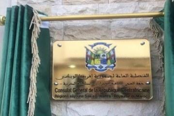 جمهورية إفريقيا الوسطى تفتح قنصلية عامة لها بمدينة العيون