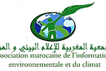 بيان  بخصوص استيراد النفايات : بلاغ الوزارة المعنية غير مطمئن وتنقصه الشفافية والوضوح