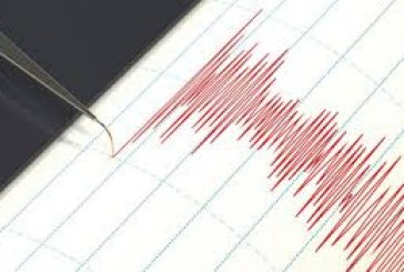 تسجيل هزة أرضية بقوة 4,5 درجات بإقليم الدريوش