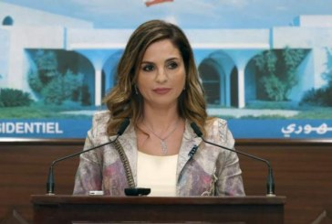 وزيرة الإعلام تُعلِن إستقالتها.