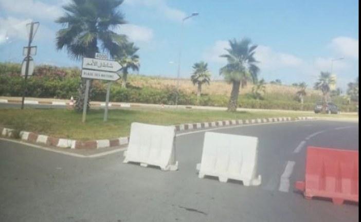 سلطات عمالة سلا تقدم على إغلاق شواطئ المدينة بسبب تصاعد حالات الإصابة بفيروس كورونا بينها شاطئ الأمم وشاطئ المدينة.