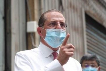 وزير الصحة الأمريكي عفر عن شكوكه في لقاح كورونا الروسي