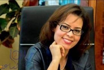 الفاو: تعيين المغربية أسمهان الوافي، لتولي ولأول مرة في تاريخ المنظمة، منصب كبير العلماء.