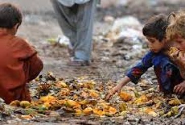 البنك الدولي يصدر تقريرا جديدا يحذر من ارتفاع نسبة الفقر