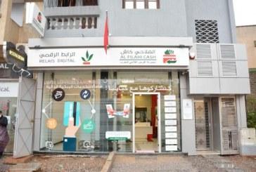 """القرض الفلاحي للمغرب يطلق أول وكالة """"الفلاحي كاش"""" مستندة إلى الرابط الرقمي"""