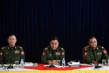 جيش ميانمار يستولي على السلطة ويعلن حالة الطوارئ لمدة عام