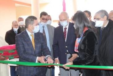 ٱمزازي يُشرف على الإفتتاح الرسمي لمعهد التكوين في مهن الطاقات المتجددة