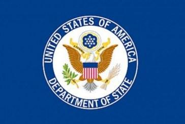 """الخارجية الأمريكية توصي الأمريكيين """"بعدم السفر"""" إلى الجزائر بسبب مخاطر إرهابية"""