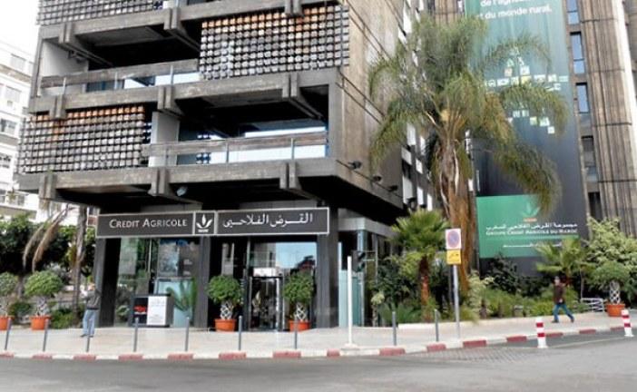 """القرض الفلاحي للمغرب بمفهوم جديد للقرض العقاري تحت اسم """"سكن قروي"""" ايكولوجي ومستدام."""