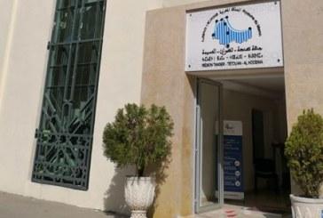 جهة طنجة-تطوان-الحسيمة..تقديم عريضة ترافعية لإحداث شباك موحد لقضايا وملفات البيئة على صعيد الجهة
