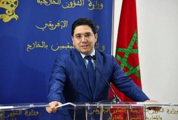 بوريطة يتباحث مع نظيره الكويتي.. والأخير يؤكد على دعم مغربية الصحراء