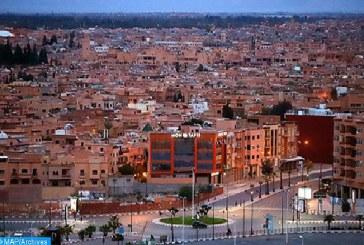 مراكش .. لقاء تنسيقي حول مشروع إحداث المختبرات الترابية للتكوين في البيئة
