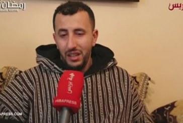 """أخ الشاب الذي قضى غرقا بالفنيدق :"""" شقيقي ضحية لقمة العيش"""