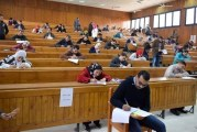 عدد الجامعات المصنفة.. المغرب في المرتبة الرابعة  إفريقيا وعربياً