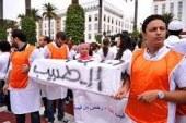 سيخوض الأطباء إضراباً إنذارياً للحكومة يومي 25 و 26 ماي الجاري
