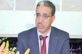 حفل تقديم مخطط المغرب المعدني 2021-2030