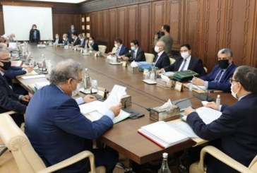 مجلس الحكومة يصادق على مشروع يتعلق بالطاقات المتجددة.