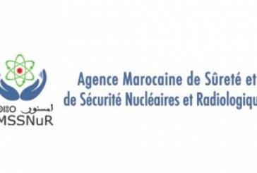 إفريقيا.. منتدى الهيئات التنظيمية النووية، مراقب في المؤتمر العام الـ65 للوكالة الدولية للطاقة الذرية
