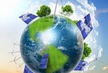 المغرب يرفع من طموح مساهمته في تخفيف انبعاثات الغازات الدفيئة   في إطار اتفاقية الأمم المتحدة الإطارية بشأن تغير المناخ