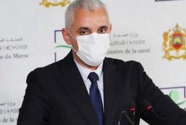 وزارة الصحة تُفند مضمون تدوينة!!