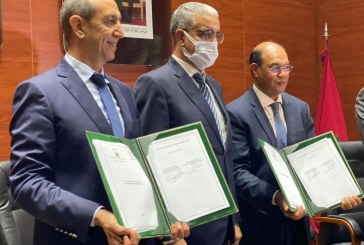 اتفاقية شراكة بين كل من وزارة البيئة والمركز الوطني للطاقات والعلوم والتقنيات النووية