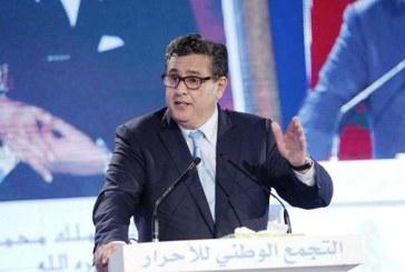 رئيس حزب التجمع الوطني للأحرار، عزيز أخنوش، يعلن انه سيتم فتح مشاورات مع الأحزاب السياسية لتكوين أغلبية حكومية